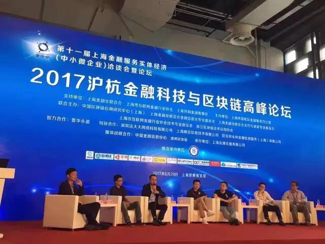 AIF丨一周动态综述:江干区政府合作签约,上海