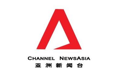 亚洲新闻台CNA纪录片:厉害了 中国的金融科技