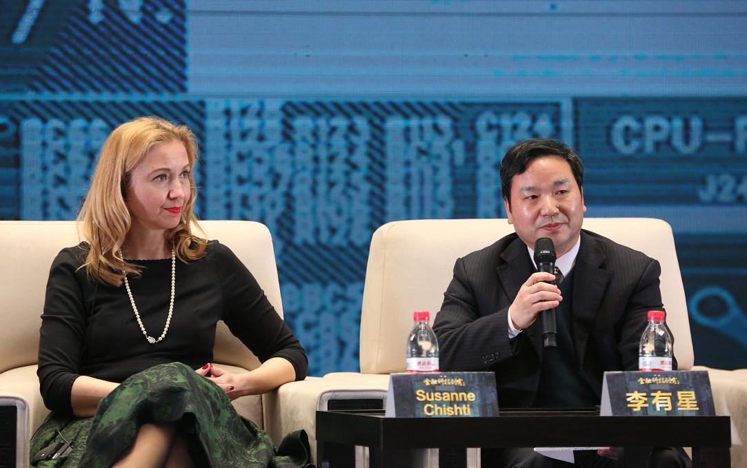 李有星教授从法律角度看中国金融科技发展