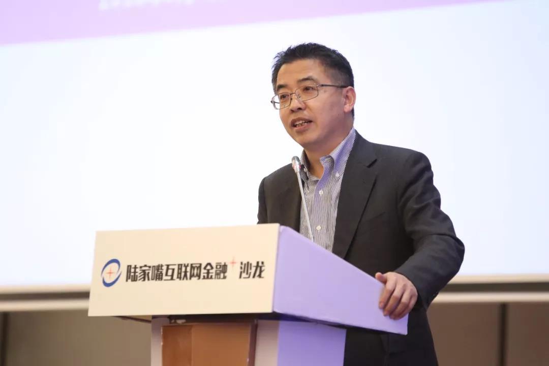 贲圣林教授陆家嘴论道金融业的全球趋势与大上海的机遇挑战