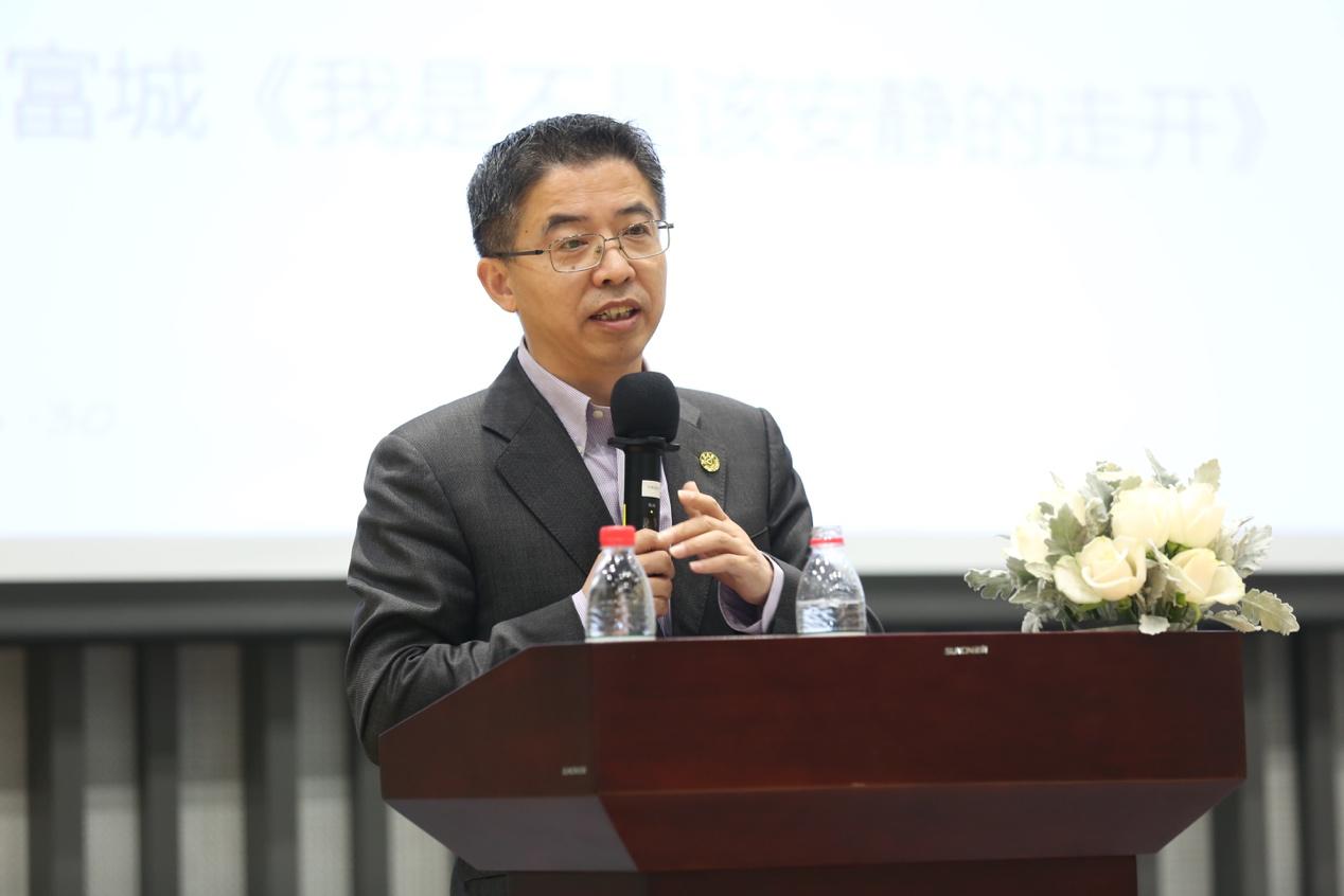 抱朴守拙 行稳致远——互联网金融的中国道路与世界机遇