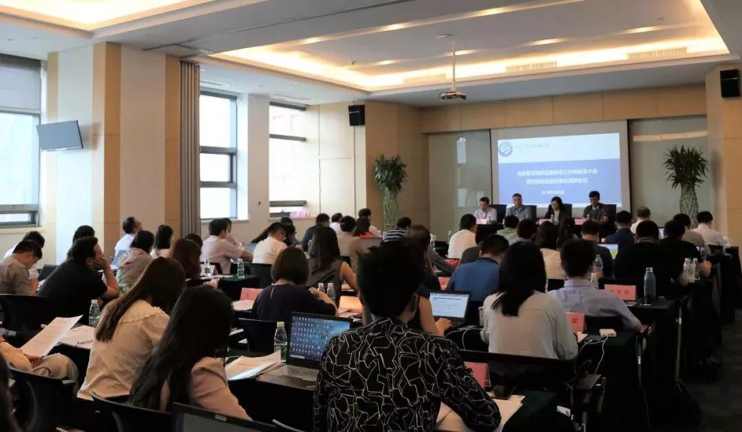 浙大AIF参加中国互联网金融协会标准工作组成员大会暨互联网金融标准化培训会议