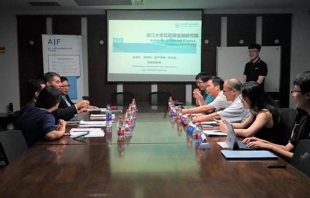 浙大AIF与瑞银集团(UBS)一行就深化合作进行会谈并参观趣链科技