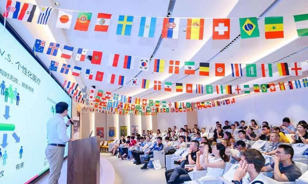 MIT-CHIEF麻省理工学院中国创新与创业论坛(MIT-CHIEF)在杭举行