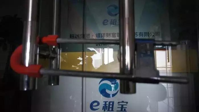 Collapse of Chinese peer-to-peer lenders sparks investor flight