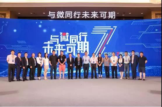 剑桥CCAF联席主任Bryan Zhang一行到访浙大AIF,共商金融科技合作发展