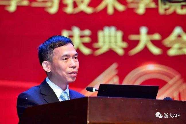 浙大AIF副院长杨小虎参加浙大计算机学院40周年庆典并发表感言