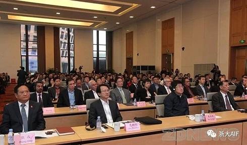 亚太金融科技新中心——聚焦长三角研讨会成功举行,亚太地区新兴金融行业报告发布