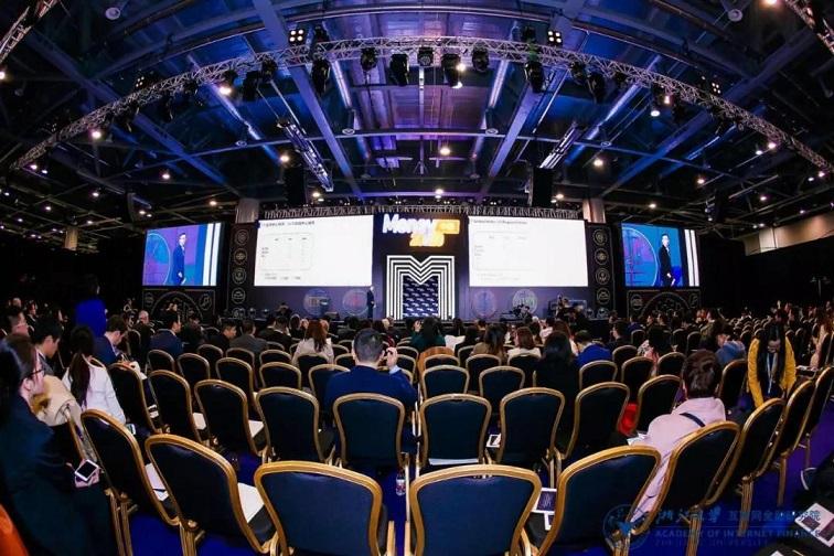 """""""全球金融科技生态""""主题大会召开,2018全球金融科技中心城市报告首发"""