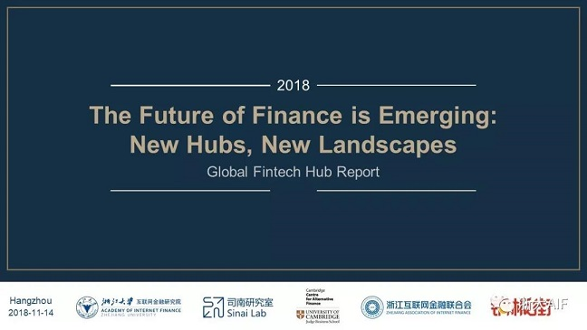 New Hubs, New Landscapes——2018 Global Fintech Hub Report