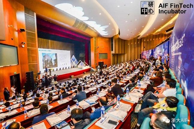 2018国际金融科技生态建设论坛暨江干·钱塘2018中国金融科技中心城市报告发布分会召开