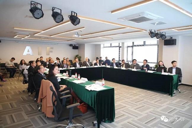 中外金融科技圆桌会议召开,多国政界、学界、业界嘉宾共聚探讨全球金融科技生态构建