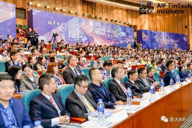 江干·钱塘 2018 中国金融科技中心城市报告成功发布,把脉中国金融科技中心崛起之势