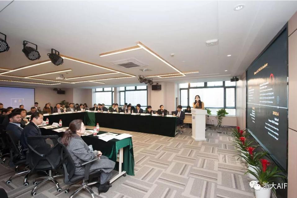 日本高新技术创新考察团到访浙大AIF产研中心举行中日金融科技对话