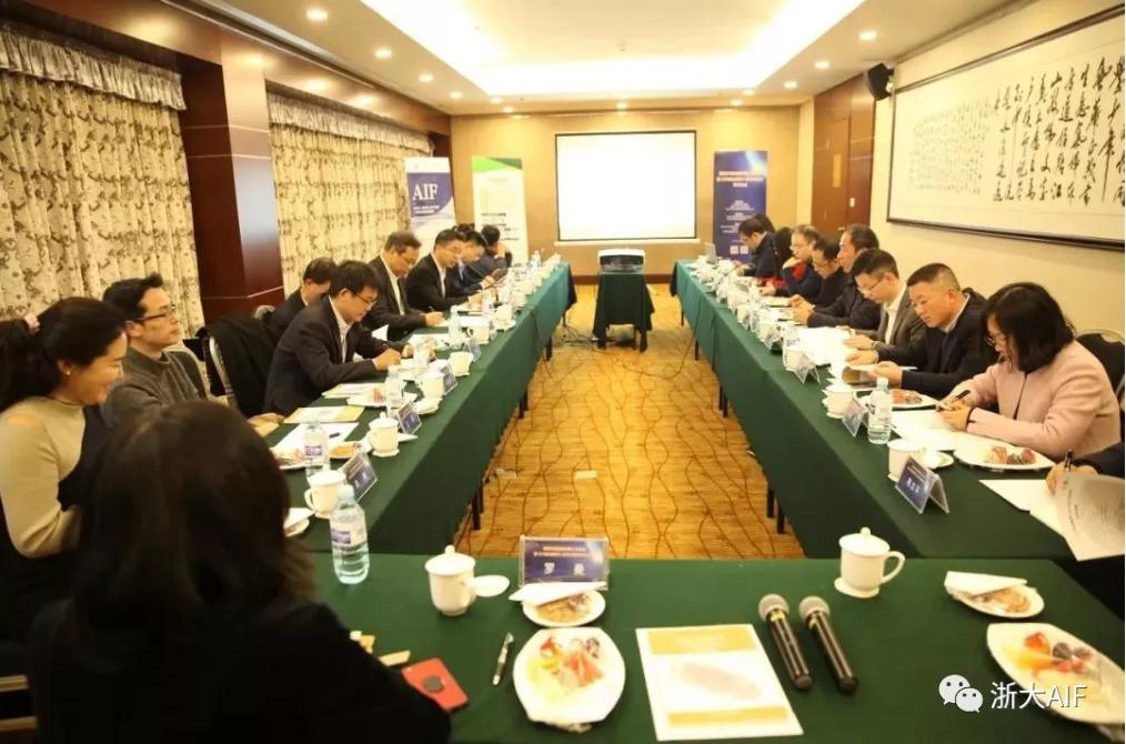 《中国金融学》2018年度工作会议召开