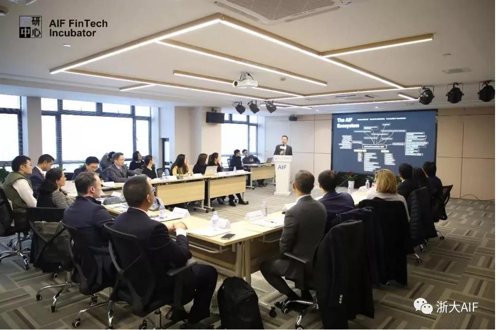 瑞银集团(UBS)一行到访浙大AIF,深入金融科技领域探讨交流