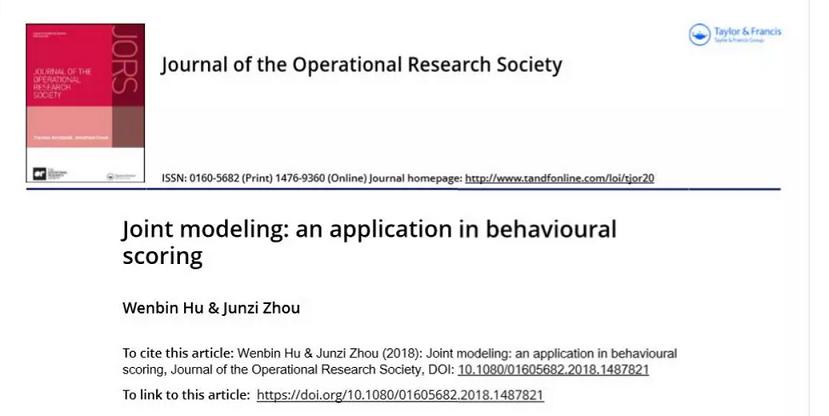 浙大AIF-CIMF研究员胡文彬等研究成果在国际SCI期刊发布