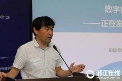 媒体报道丨浙江在线:焦瑾璞表示互联网企业最