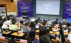媒体报道丨浙江在线:浙大创业金融论坛举行 展